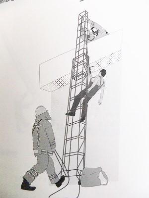 応急はしご救出、簡単だけど難し...